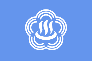 free vector Flag Of Atami Shizuoka clip art