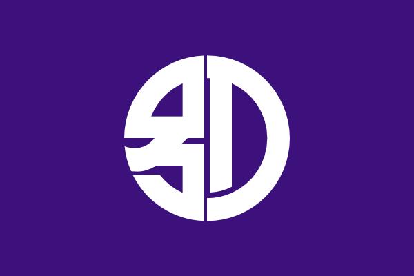 free vector Flag Of Beppu Oita clip art