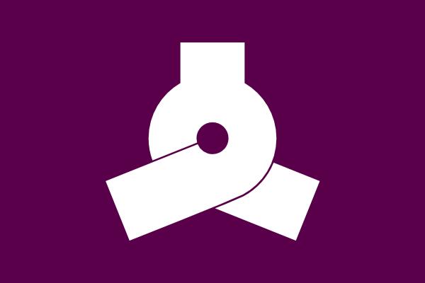 free vector Flag Of Bunkyo Tokyo clip art