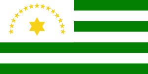 free vector Flag Of Caqueta Department clip art