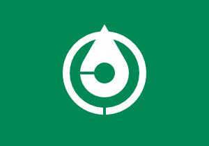 free vector Flag Of Chikushino Fukuoka clip art