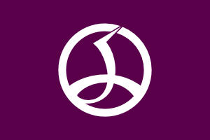 free vector Flag Of Chiyoda Tokyo clip art