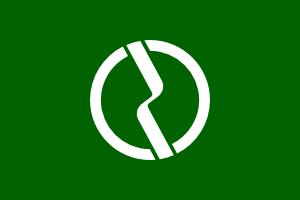 free vector Flag Of Fuchu Tokyo clip art