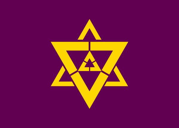 free vector Flag Of Fukuchiyama Kyoto clip art