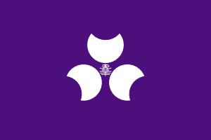 free vector Flag Of Gunma Prefecture clip art