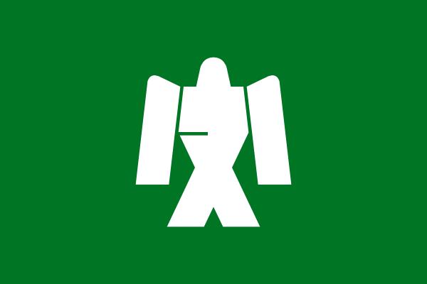 free vector Flag Of Hachijo Tokyo clip art