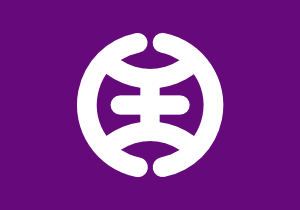 free vector Flag Of Hachioji Tokyo clip art