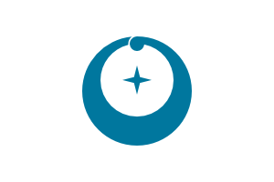 free vector Flag Of Hamada Shimane clip art