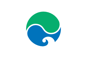 free vector Flag Of Hamamatsu Shizuoka clip art