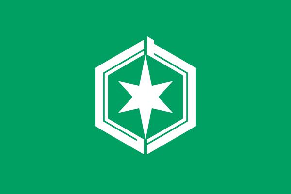 free vector Flag Of Hikone Shiga clip art