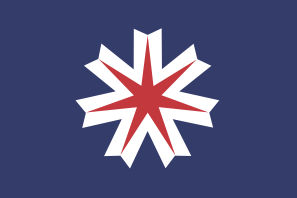 free vector Flag Of Hokkaido clip art
