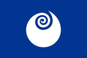 free vector Flag Of Ibaraki clip art