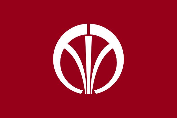 free vector Flag Of Iizuka Fukuoka clip art