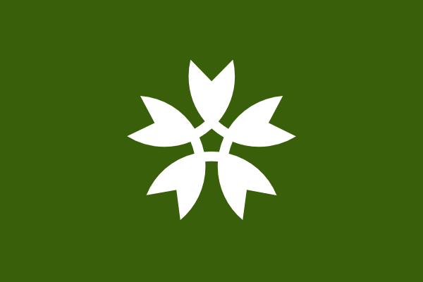 free vector Flag Of Iwakuni Yamaguchi clip art