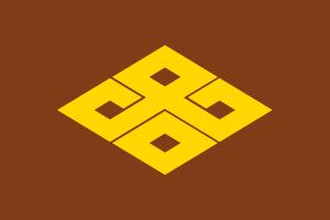 free vector Flag Of Kakamigahara Gifu clip art