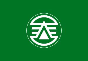 free vector Flag Of Kasuga Fukuoka clip art