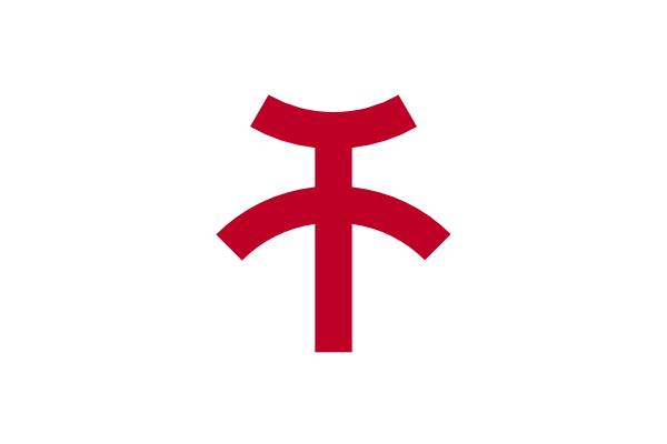 free vector Flag Of Kishiwada Osaka clip art
