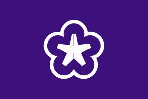 free vector Flag Of Kitakyushu Fukuoka clip art