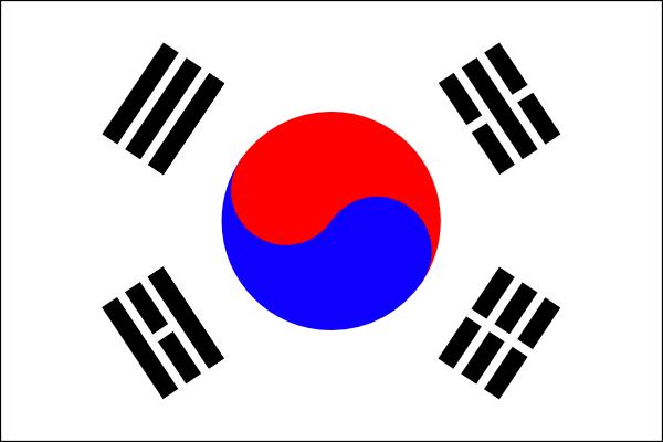 flag of korea clip art free vector 4vector rh 4vector com  korean flag vector free download