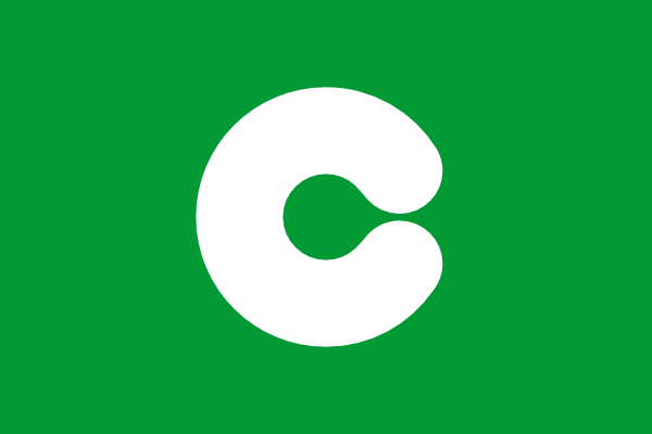 free vector Flag Of Kumamoto Kumamoto clip art