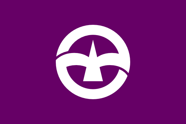 free vector Flag Of Machida Tokyo clip art