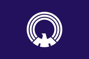 free vector Flag Of Mitaka Tokyo clip art