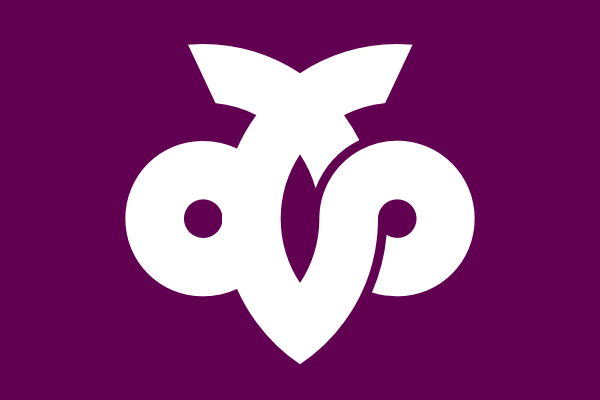 free vector Flag Of Mutsu Aomori clip art