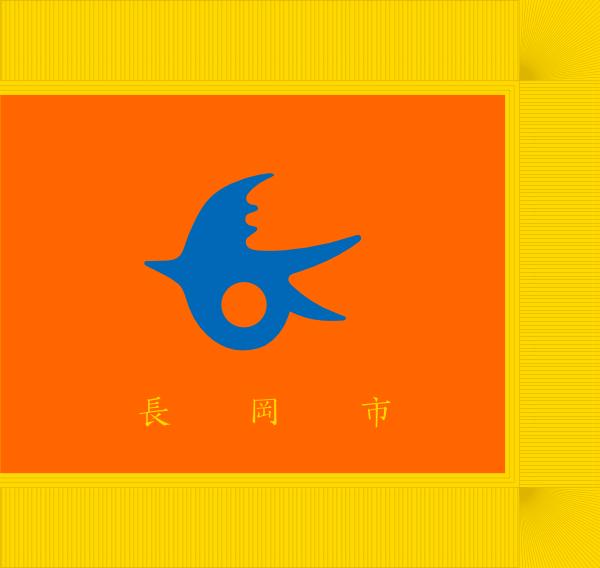 free vector Flag Of Nagaoka Niigata clip art