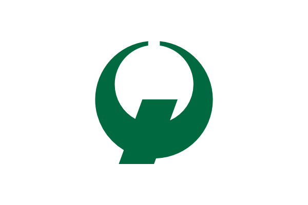 free vector Flag Of Nago Okinawa clip art