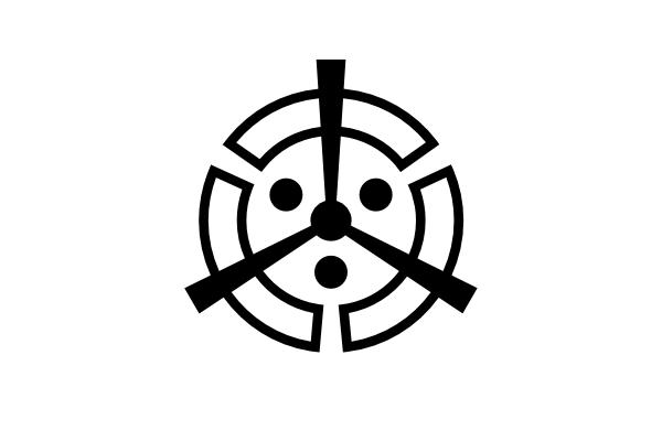 free vector Flag Of Nakatsu Oita clip art