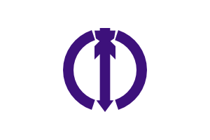 free vector Flag Of Neyagawa Osaka clip art