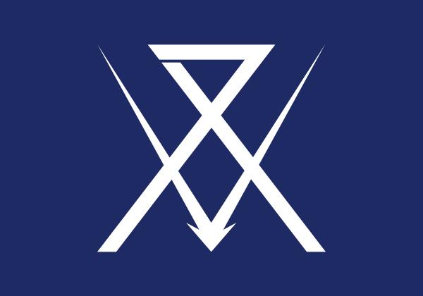 free vector Flag Of Numazu Shizuoka clip art