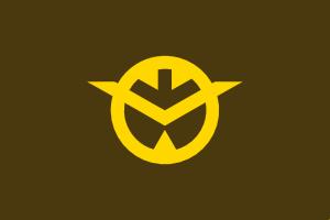 free vector Flag Of Okayama clip art
