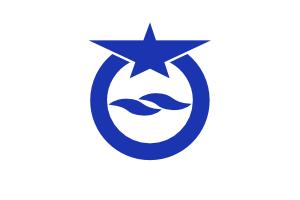 free vector Flag Of Otsu Shiga clip art