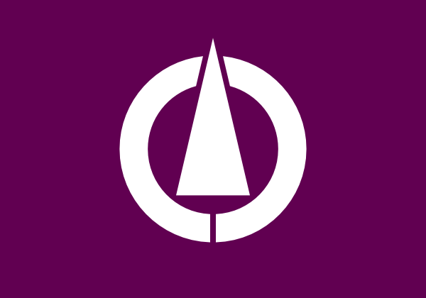 free vector Flag Of Oyama Tochigi clip art