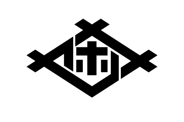 free vector Flag Of Sasebo Nagasaki clip art