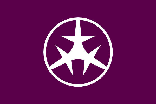 free vector Flag Of Setagaya Tokyo clip art