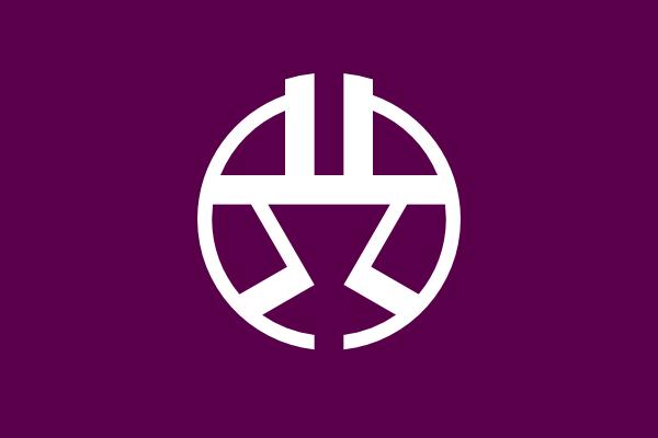 free vector Flag Of Shibuya Tokyo clip art