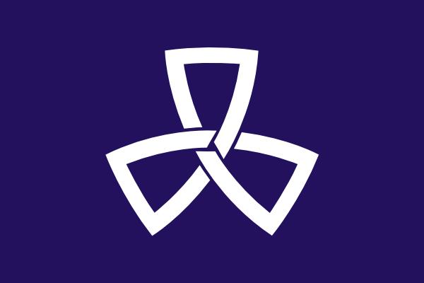 free vector Flag Of Shinagawa Tokyo clip art
