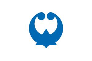 free vector Flag Of Shingu Wakayama clip art