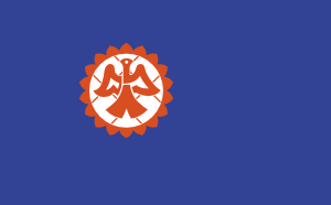 free vector Flag Of Suita Osaka clip art