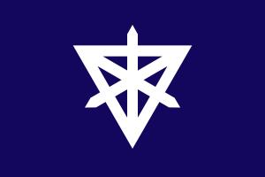 free vector Flag Of Sumida Tokyo clip art
