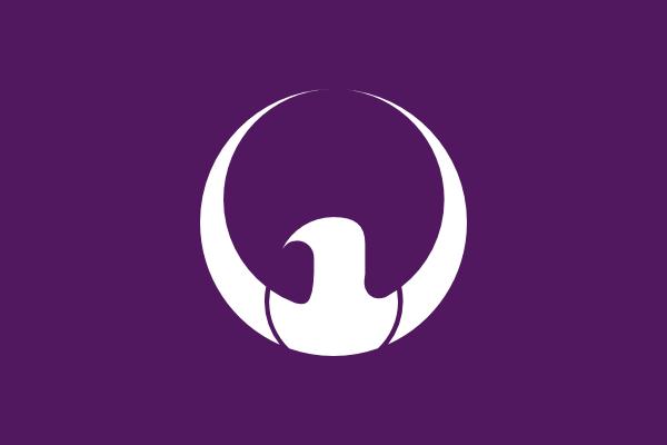 free vector Flag Of Suwa Nagano clip art
