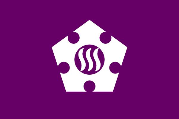 free vector Flag Of Tachikawa Tokyo clip art