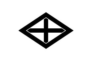 free vector Flag Of Totsukawa Nara clip art