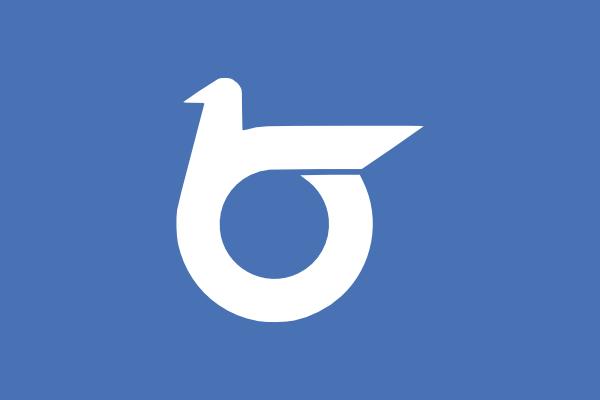 free vector Flag Of Tottori clip art