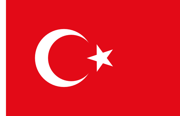 ... -flag-of-turkey-clip-art_113420_Flag_Of_Turkey_clip_art_hight.png