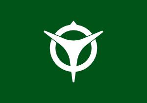 free vector Flag Of Uji Kyoto clip art