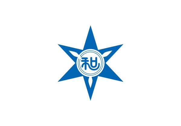 free vector Flag Of Wakayama Wakayama clip art