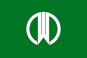 free vector Flag Of Yamagata Yamagata clip art